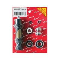 Комплект ремонтный Sprut QGDa 0.8-40-0.28 7203