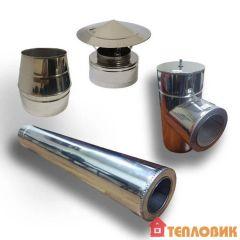 Комплект дымохода 5 метров нерж/нерж, 160/220 мм, сталь 0,8 мм