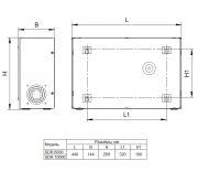Стабилизатор напряжения Aruna SDR 10000 13268 - фото 2