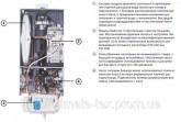 Bosch ZBR 42-3 / WSTB 200 / Nr.432 / AZB918