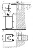 Газовый котел Рівнетерм 40В - фото 4