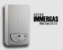 Газовый котел Immergas Mini Eolo 24 3 E - фото 2