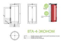 Теплоакумулятор Теплобак ВТА 4 Економ c утеплювачем 400 літрів - фото 2