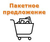 Пакетное предложение  Protherm Рысь Lynx 24 + Коаксиальный комплект Protherm 60/100